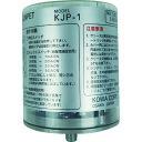 ■KWK 一口給脂器ジュンペット[品番:KJP-1 ][TR-1609302]