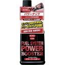 ■KURE 燃料添加剤 フュエルシステム パワーブースター 23...