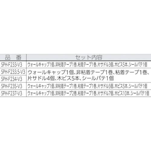 「複数種類あり」 ^j9^ ■ [一式] サンバー スピードメータ 『図の略番 85020 のみ』 スバル純正部品 『品番』 85020TA520 [平成08年07月〜next] 適合年式