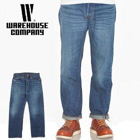 ウエアハウスWAREHOUSEセコハン2ND-HAND1100(USEDWASH濃)メンズデニムジーンズ66モデル