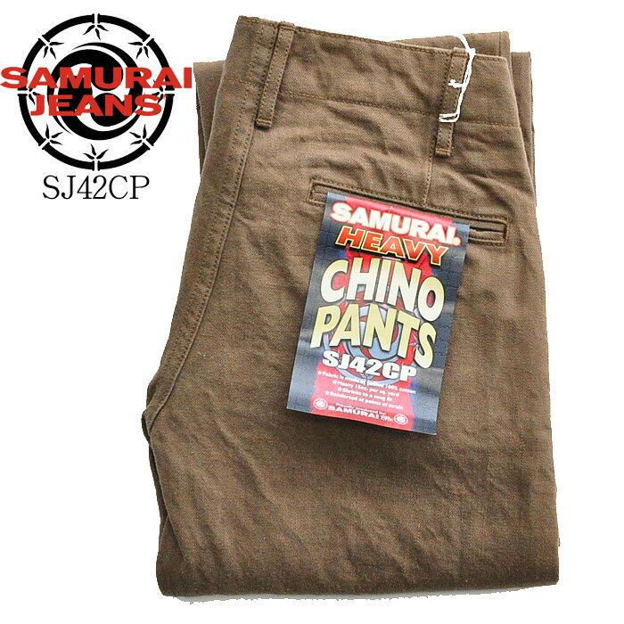 メンズファッション, ズボン・パンツ  SJ42CP SAMURAI JEANS