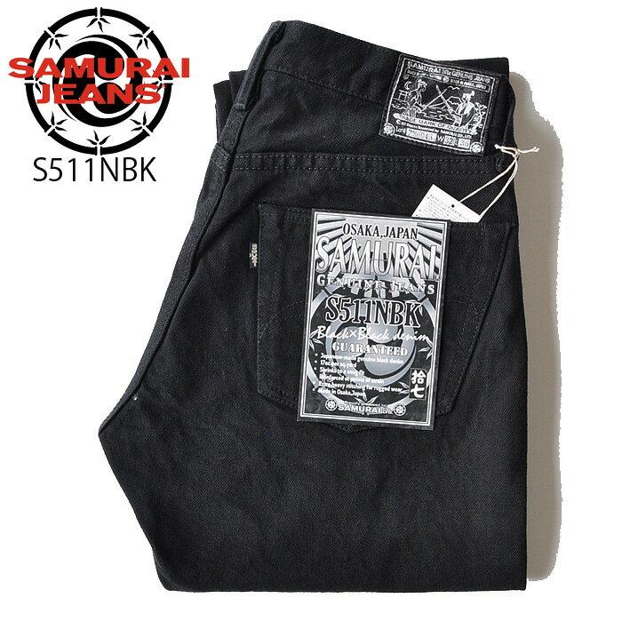 メンズファッション, ズボン・パンツ SAMURAI JEANS 17oz S511NBK 26-40