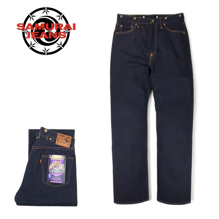 メンズファッション, ズボン・パンツ SAMURAI JEANS S634GXII 32-38
