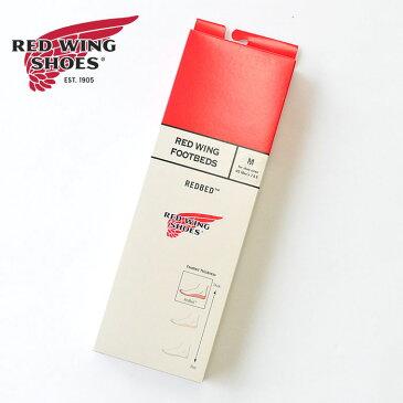 RED WING レッドウィング インソール RED BED レッドベッド 中敷き レッドウイング グッズ 96319