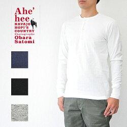 Ahe'hee/���إ�/�إ��ͥå�/̵��T�����/HENLEY5/ŵ/�إ�T�����/Ahe'hee/���إ�/�������б�