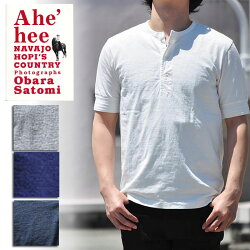 Ahe'hee/アヘヘ/ヘンリーネック/無地Tシャツ/HENLEY3/半袖/Ahe'hee/アヘヘ/あす楽対応