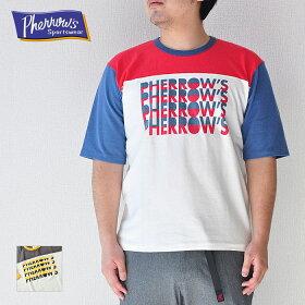 Pherrow'sフェローズTシャツ19S-PAFT1フットボールTシャツM-XLトリコロール/黒ロゴ5分袖ヘビーオンスアメカジ