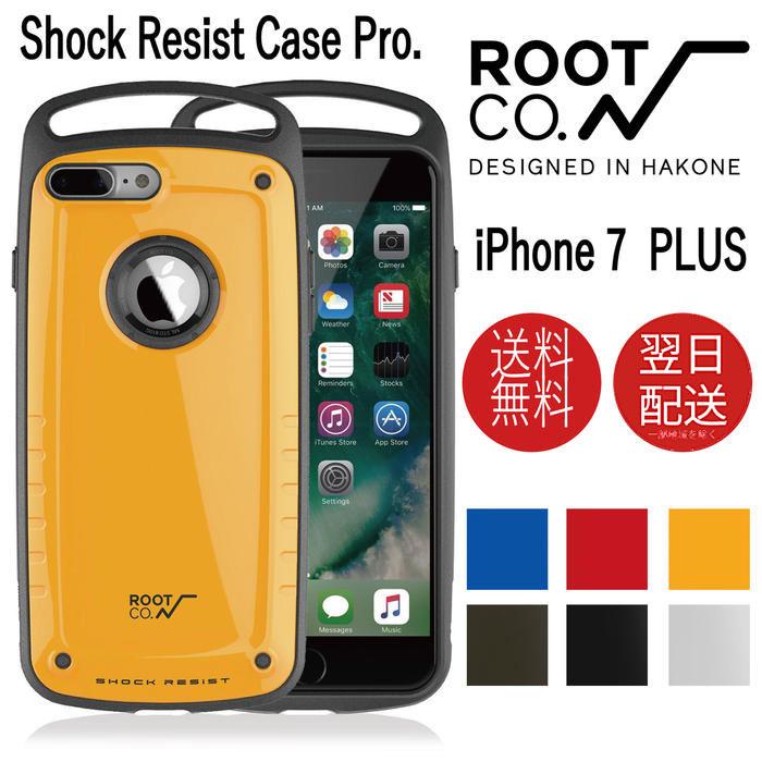 ルートコー Shock Resist Case Pro. for iPhone 7Plus