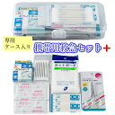 First Aid Kit Portable 携帯用救急セッ...