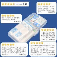 FirstAidKitPortable携帯用救急セット応急手当セット防災セット持ち運び【メール便送料無料】