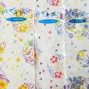 昔ながらのガーゼ手拭い 二重袷 『花手毬』 日本製 ピンク ブルー イエロー 3色展開 綿100% ダブルガーゼ 浴衣のお供に【メール便配送対応】