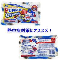 【お得なまとめ買い】アイスジャパンパンチクール便利な冷却材100個セット