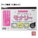 【お得なまとめ買い 12個セット】オオサキメディカル dac...