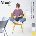 チェア ローチェア マオリ 椅子 49cm インテリア 送料無料 東谷 PC-984