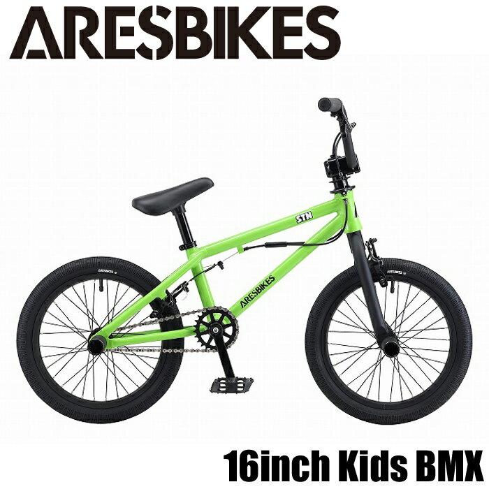 自転車・サイクリング, BMX  2019 BMX ARESBIKES STN 16