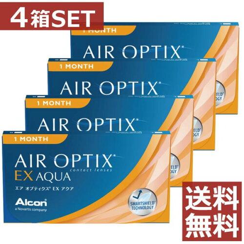 (後払OK)エアオプティクスEXアクア(O2オプティクス)×4箱【1ヶ月使...