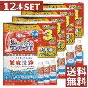 【送料無料】旭化成アイミー ワンオーケア120ml×12本【ハード】【O2】