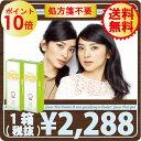ポイント10倍!送料無料!エルコンワンデーポップ【30枚入】×2箱 【...