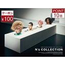 250円クーポン付!渡辺直美 カラコン N's COLLECTION エヌズコレクション カラーコンタクト(10枚入)×2箱ポイント10倍(1day)