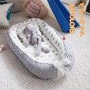 ベビーベッド ベッドインベッド 出産祝い 2点セット まくら 赤ちゃんベッド 14色 ベビーガード 取り外し可能 持ち運びに便利