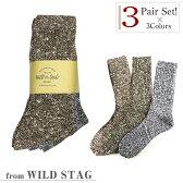 【冬物大処分セール】WILD STAG ワイルドスタッグ 靴下 ボーダー ソックス ハイソックス ロング ロング丈 メンズ レディース 2265 3Pソックス