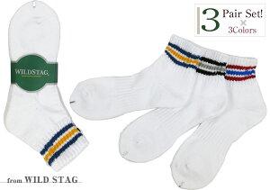 WILD STAG ワイルドスタッグ ライン ショート ソックス 靴下 1803 3Pソックス メンズ レディース