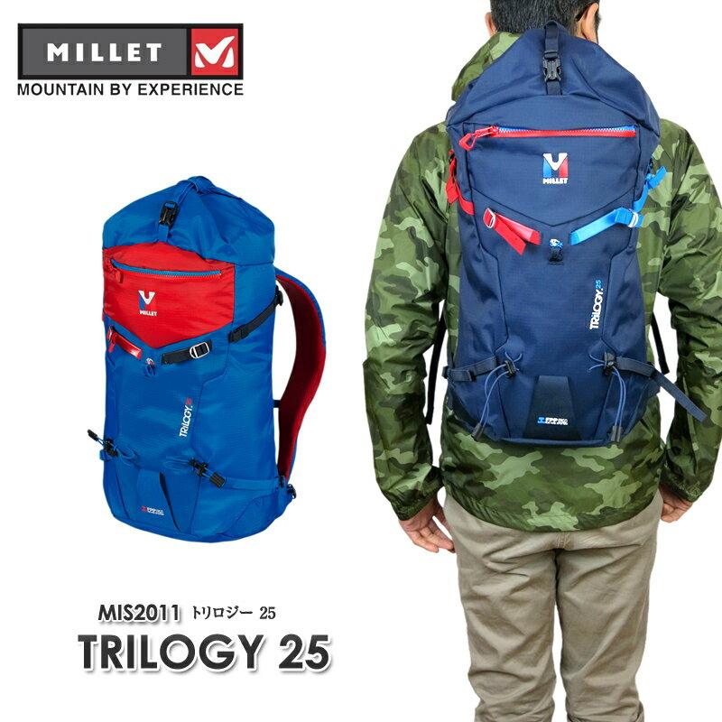 ミレー トリロジー 25