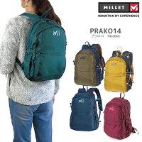 MILLETミレーMIS0669PRALO14プラロ14プラロリュックバックパックデイパックキッズ14L
