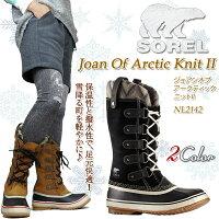 SORELソレルNL2142JoanOfArcticKnitIILady'sジョアンオブアークティックニット2レディーススノーブーツブーツウィンターブーツロングブーツ