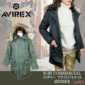 AVIREX (アビレックス) N-3B COMMERCIAL ミリタリージャケット レディース
