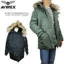 【ポイント10倍!】AVIREX アビレックス 6152175 N-3B COMMERCIAL タイトフィット ジャケット パーカー アヴィレックス メンズ n3b