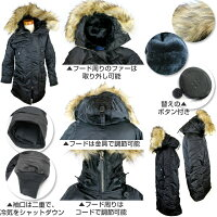 アビレックスの温かいミリタリージャケット