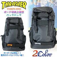 THRASHERスラッシャーTHRPN-8900ボード収納上蓋型バックパックデイパックリュック