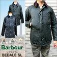 【20%OFF!】Barbour バブアー 38756 Bedale ビデイル SL ワックスコート オイルドジャケット