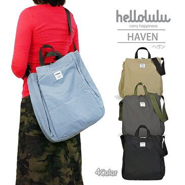 【サマーセール開催中】【NEW】Hellolulu ハロルル HAVEN ヘヴン ヘブン ショルダーバッグ トート バッグ 2WAY ツーウェイ