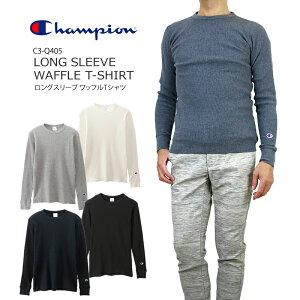 [2020秋冬新作][10%OFF!] CHAMPION チャンピオン LONG SLEEVE WAFFLE T-SHIRT Shirts ロングスリーブ ワッフル tシャツ C3-Q405 メンズ 長袖 サーマル