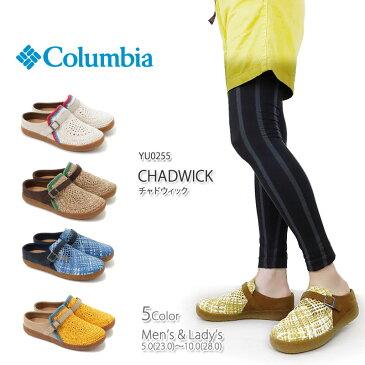 【NEW】COLUMBIA コロンビア YU0255 CHADWICK チャドウィック サマー サンダル コンフォート シューズ