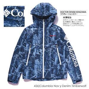【30%OFF!】コロンビア ジャケット マウンテンパーカー COLUMBIA  PM3751 Decruze Summit Patterned Jacket デクルーズ サミットパターンド ジャケット オムニヒート オムニシールド  レインウェア