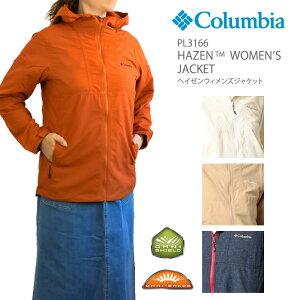 【2020秋冬新作】【20%OFF!】コロンビア アウター ジャケット マウンテンパーカー レディース COLUMBIA PL3166 HAZEN Women's Jacket ヘイゼン ウィメンズジャケット レインウェア