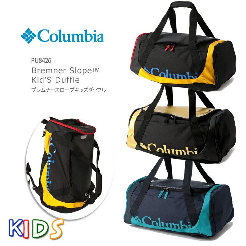 バッグ・ランドセル, バックパック・リュック 20OFF! COLUMBIA PU8426 Bremner Slope KidS Duffle 30L