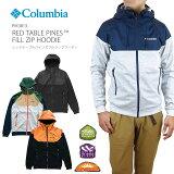 [2020秋冬新作] コロンビア ジャケット マウンテンパーカー COLUMBIA PM3813 RED TABLE PINES FULL ZIP HOODIE レッドテーブルパインズ フルジップ フーディー 防水 防汚 防風 フリース 紫外線カット