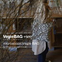 【NEW】VegieBAG +see ベジバッグ プラス シー リバーシブルトートバッグ ベジーバッグ