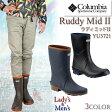 【30%OFF!】COLUMBIA コロンビア YU3721 RUDDY MID II ラディ ミッド 2 レインブーツ ブーツ レインウェア メンズ レディース
