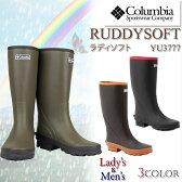 【10%OFF!】コロンビア ブーツ レインブーツ COLUMBIA YU3777 RUDDY SOFT ラディ ソフト レインウェア メンズ レディース