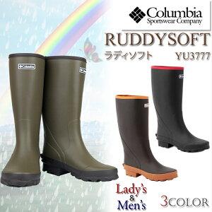 【30%OFF!】コロンビア ブーツ レインブーツ COLUMBIA YU3777 RUDDY SOFT ラディ ソフト レインウェア メンズ レディース