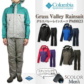 COLUMBIA Colombia Rainsuit PM0023 Grass Valley Grass Valley lagging rainwear Jacket Mountain parka