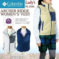 COLUMBIAコロンビアPL1686ARCHERRIDGEWOMEN'SVESTLady'sアーチャーリッジウィメンズベスト2016秋冬版ベストフリース