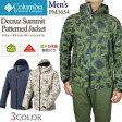 【冬物大処分セール】【30%OFF!】コロンビア ジャケット マウンテンパーカー COLUMBIA PM3654 Decruz Summit Patterned Jacket デクルーズサミット オムニヒート レインウェア
