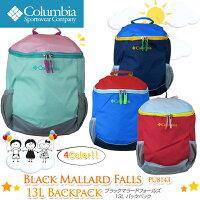 COLUMBIAコロンビアPU8143BLACKMALLARDFALLS13LBACKPACKブラックマラードフォールズ13Lバックパックリュックキッズ