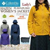 【30%OFF!】コロンビア ジャケット マウンテンパーカー COLUMBIA PL3019 PL3041 HAZEN Women's Jacket レディース ヘイゼンジャケット レインウェア